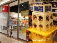 Lego store Lyon